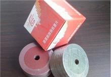 鹅牌钢纸磨片 4寸 4' 40# 40粒度 40目 50片/盒