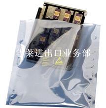 3M  防静电袋ZIP  TOP SCC1000 5