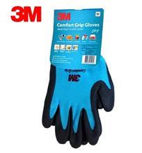 正品3M通用型灵巧防护手套 防滑耐磨手套 运动手套 户外手套 蓝色