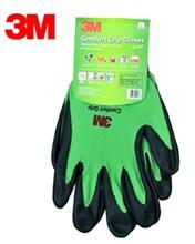正品3M通用型灵巧防护手套 防滑耐磨手套 运动手套 户外手套 绿色