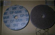 正品3M CP轮3