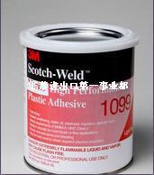 3M 1099L 胶黏剂(1夸脱)