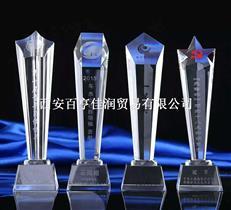 2017年陕西水晶奖杯