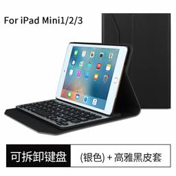 For Apple7.9 Ipad Mini 4 Bluetooth Keyboard With Leather Case FT1009