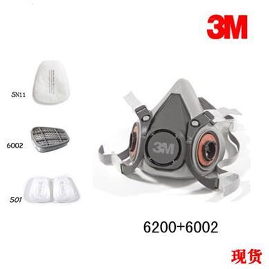 3M 6200+6002 防毒面具