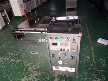 50升电解超声模具清洗机