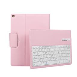 Ipad Pro 12.9 无线键盘皮套带蓝牙接收 苹果平板荔枝纹皮套键盘IP081