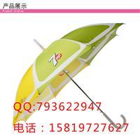 广州浙江11选5走势图厂 深圳浙江11选5走势图厂 雨.