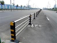不銹鋼道路隔離護欄