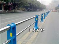 不銹鋼交通隔離護欄