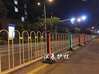太陽能道路護欄