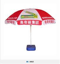 东莞太阳伞生产加工