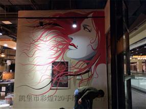凯里清江国际彩绘国贸理美发店手绘墙画性感美女红色长头发