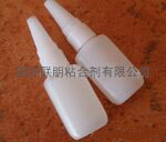 LP505  硅胶粘金属胶水、硅胶粘硅胶胶水、硅胶粘塑料快干胶胶水