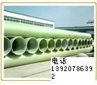 天津玻璃钢缠绕管道  玻璃钢电缆管