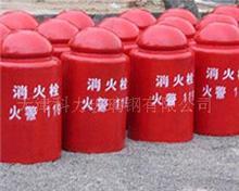 玻璃钢消防栓保护...