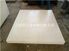 SMC玻璃钢乒乓球台面