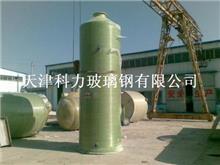 雄安专业玻璃钢公司