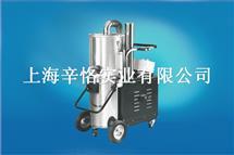 KSL型工业吸尘器