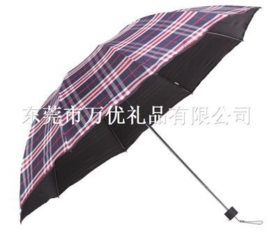 东莞遮阳伞批发