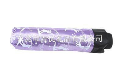 东莞折伞生产厂家