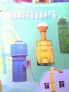 废气洗涤塔   天津玻璃钢