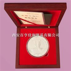 西安纯银头像纪念币 家族纪念币定制