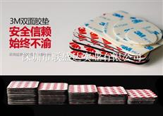生产3M双面胶加工 模切冲型 3M双面胶带冲型