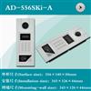 AD-556SKI-A