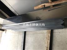 無錫430不銹鋼剪板加工