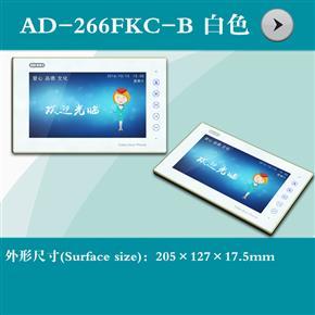 AD-266FKC-B白色