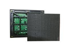户外表贴LEDS5全彩屏