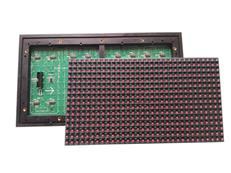 直插LED单红王P10