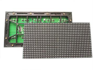 室外 S8表贴三合一全彩显示屏