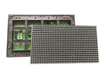 室外H8直插三合一全彩显示屏