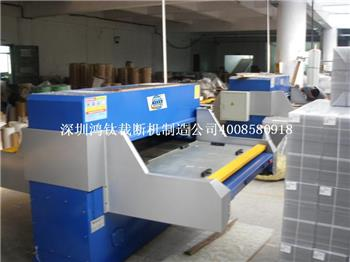 吸塑沖整板(排刀)用HT-200T精密導軌加鏈條自動送料油壓裁斷機