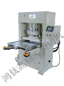 Precise hydraulic die cutting machine