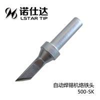 快克500-SK烙鐵頭 500小刀咀烙鐵頭小K咀焊咀諾仕達廠家直銷