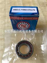 供應軸承(HSS.C.71902.CTA.P4)