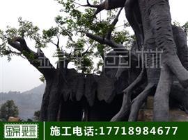 水泥假樹 水泥假樹制作專業假樹大門施工塑石假山假樹
