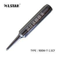 白光900M-T-1.5CF烙鐵頭 無鉛環保烙鐵頭批發實力廠家 工廠直銷