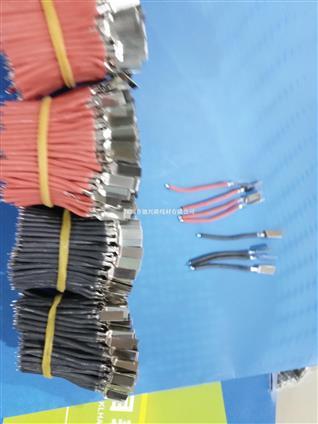 18650电池焊片 镍片硅胶高温线冷压4*8*0.4