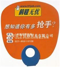 西安广告扇定做 O型广告扇加工