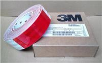 3M 歐標983-326CCC車身反光標識50.8mm*45.7m