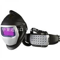3M Adflo電動送風式Speedglas 9100X自動變光焊接面罩 566615