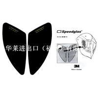 3M Speedglas 焊帽遮光片(432015)