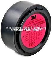 3M GVP-440高效微粒过滤器滤盒 电动送风过滤式呼吸器