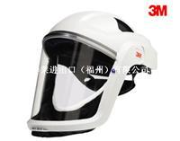 3M M-106头罩 喷漆防护 化学防护 面部防护