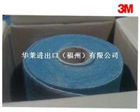 """3M 绿色亚麻尼龙卷1.22m*9.14m(48""""*30ft) VFN"""