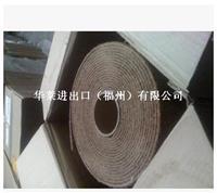 3M 黄色亚麻尼龙卷1.22m*9.14m CRS